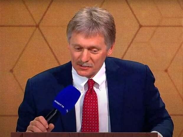 В Кремле отказались назвать сроки разработки нового закона об обороте оружия