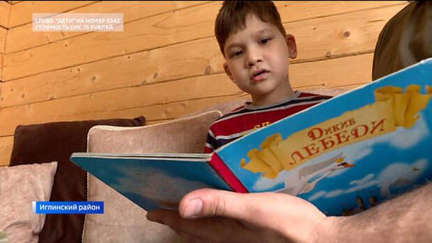 Русфонд собирает средства на реабилитацию 6-летнего Даниля Байгутлина из Уфы