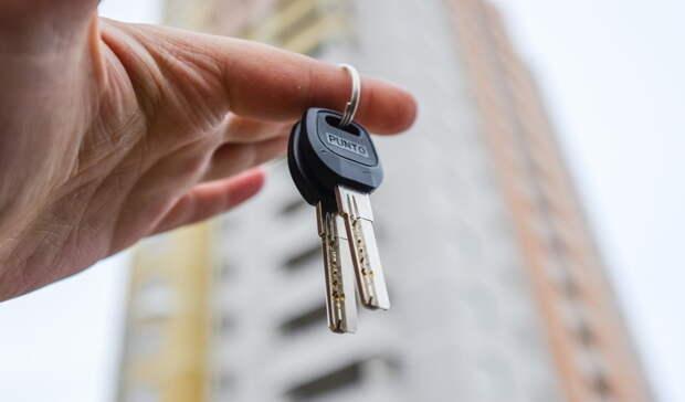 ВБелгороде 41 врачу обещают служебную квартиру