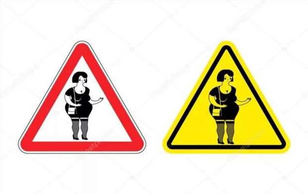 Предупреждающие таблички. Прикольные. Подборкаchert-poberi-tablichki-09290111072020-14 картинка chert-poberi-tablichki-09290111072020-14