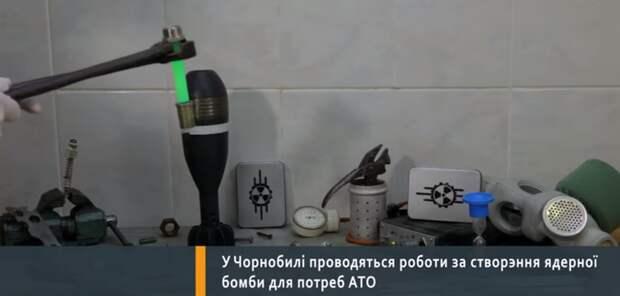 Пародийный ролик о «вторжении России на Украину» становится хитом YouTube