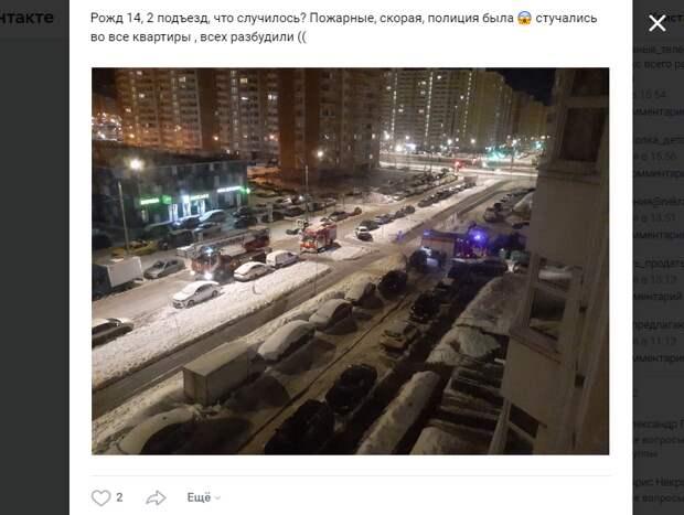 Жителей Рождественской улицы поздно ночью разбудили сирены пожарных машин