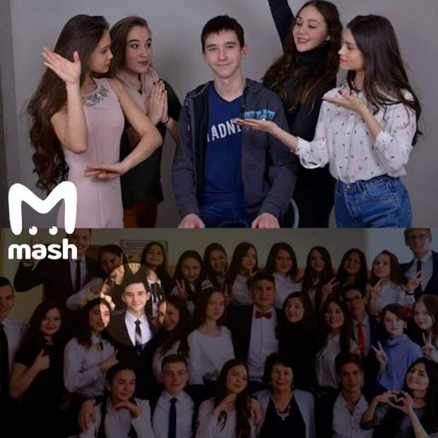 Уже в 8 классе Ильназ Галявиев кидал в чат класса рецепт коктейля Молотова....