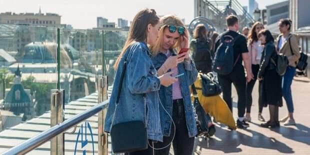 Лидеры рынка сотовой связи будут тестировать инновации в Москве — Сергунина