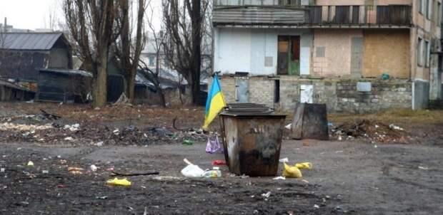 США намерены превратить Украину страну низшего сорта