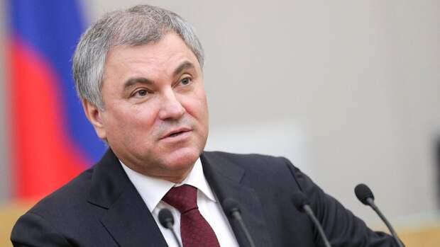 Володин предложил внести поправки об иностранном гражданстве для помощников депутатов