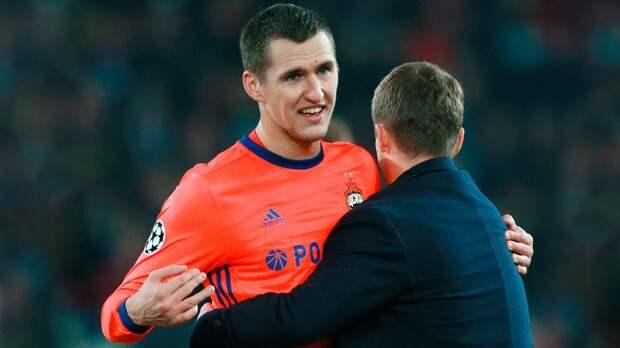 ЦСКА предложил Васину продлить контракт до лета 2022 года