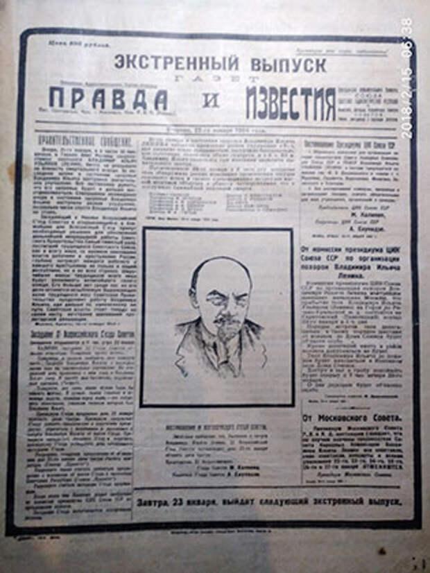 Чем болел Ленин и почему это скрывают даже сейчас