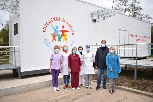 В Евпатории установили медицинский модуль с компьютерным томографом