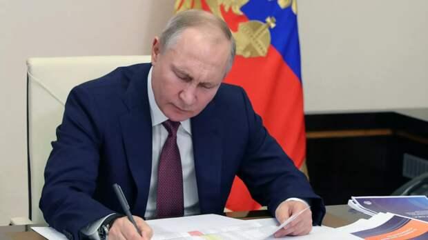 Путин подписал указ о создании президентского фонда культурных инициатив