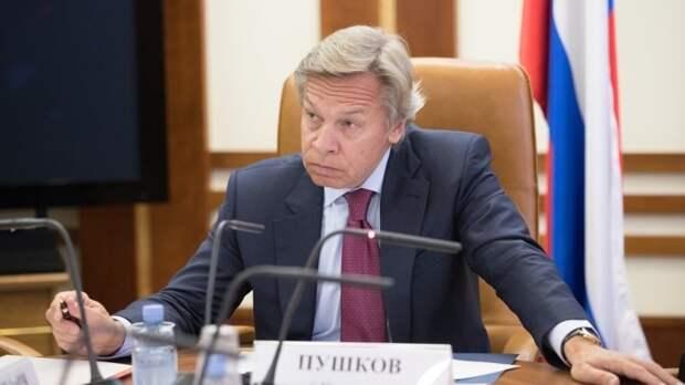 Пушков указал Зеленскому на место Украины на окраине Европы