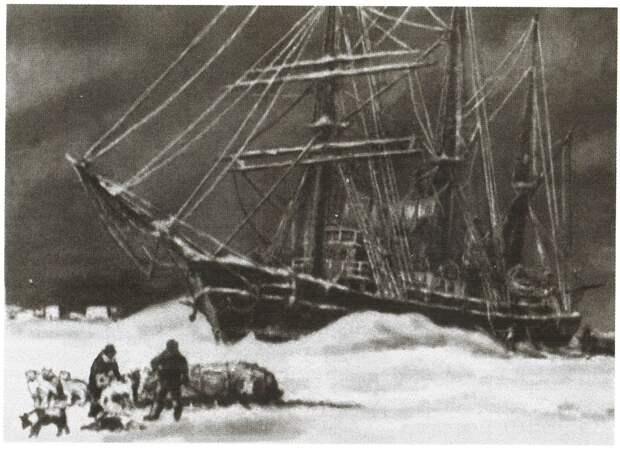 Zarya-in-ice.jpg
