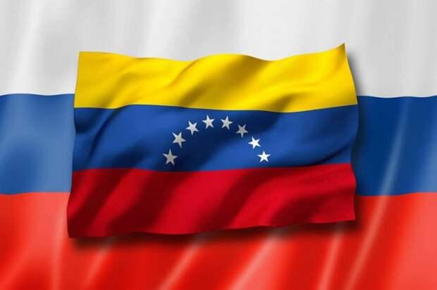 Россия передала гуманитарный груз Венесуэле