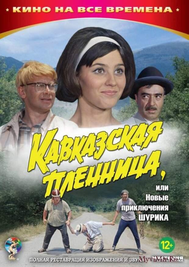 Самые смешные комедии СССР