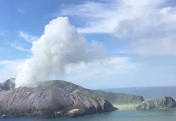 В Новой Зеландии началось извержение вулкана, уже есть подтвержденная жертва