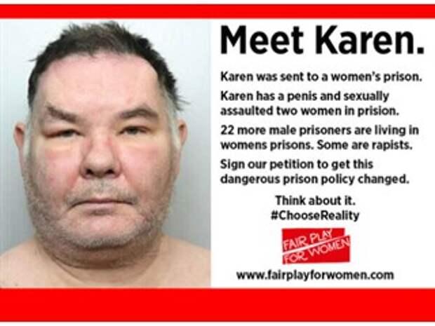 Познакомьтесь с Карен: то, что творится в тюрьмах западных стран, было вполне предсказуемо