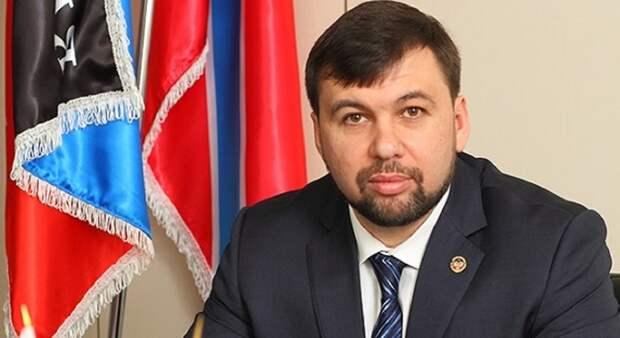 Пушилин оценил возможность примирения Донбасса и Киева