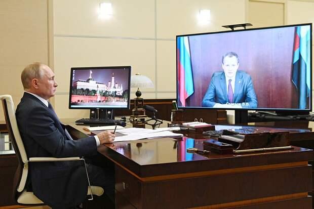 Путин - белгородскому губернатору: давайте начнем не с того, что хорошо