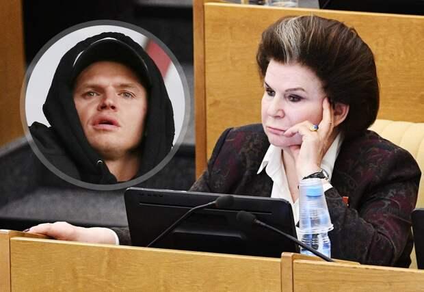 Футболист Тарасов назвал недалекими лицемерами тех, кто оскорбляет депутата Госдумы Валентину Терешкову