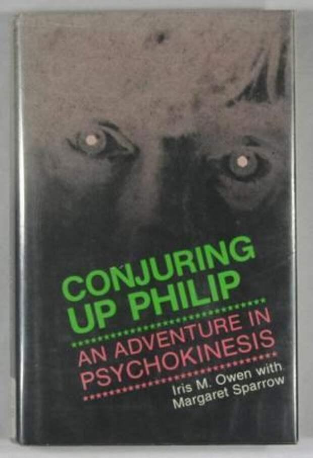 Эксперимент с Филиппом: Как придумать свое привидение