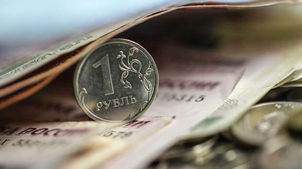 Денежные купюры и монеты - РИА Новости, 1920, 18.04.2021