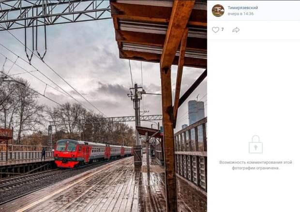 Фото дня: временная платформа Тимирязевская
