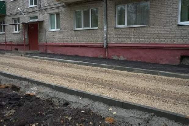 В Тамбове отремонтировали 37 дворовых территорий из 42 запланированных