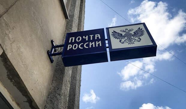 Больше тысячи сотрудников почты вКабардино-Балкарии недополучали зарплату