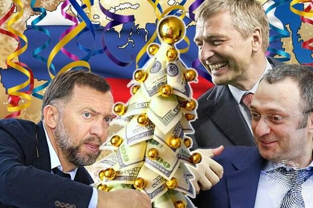 Две волны российского олигархата. Есть ли разница.