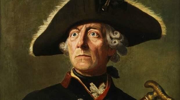 Фридрих II, или Уставший король