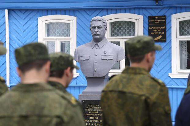 Ставка Сталина дала старт новому выставочному проекту