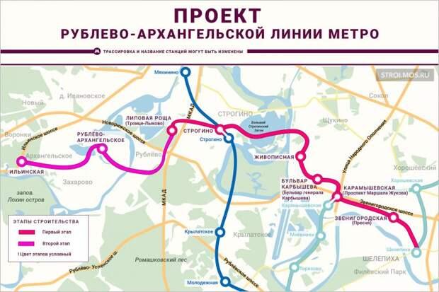 Двухпутный тоннель новой линии метро пройдёт под Строгинским затоном