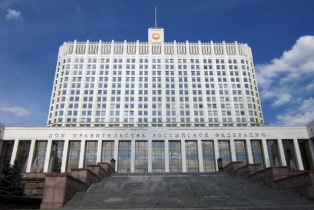 Кабмин выделил 4,7 млрд руб. на новый этап программы туров с кешбэком