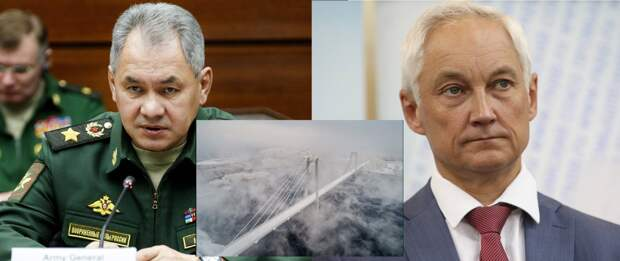 Белоусов и Шойгу решили взяться за развитие Сибири, отстранив либералов