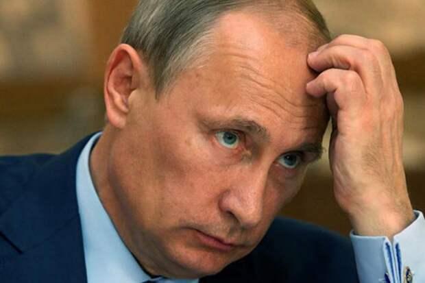 Владимир Путин это оплот России