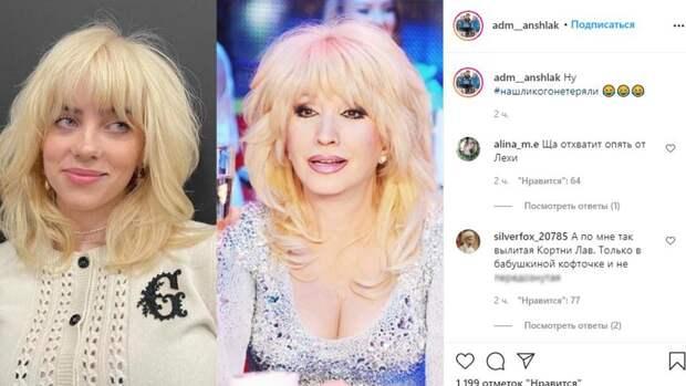 Сменившая имидж Билли Айлиш рассмешила россиян сходством с Ириной Аллегровой