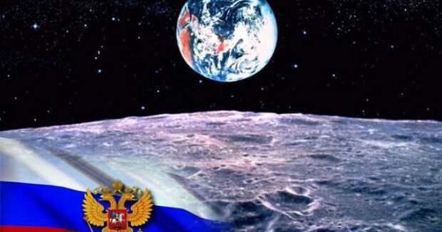 Планы по освоению Луны