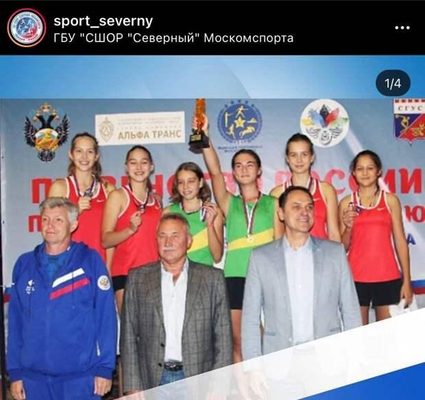 Спортсмены из Северного взяли семь бронзовых медалей на соревновании в Смоленске