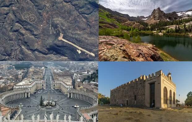 Самые охраняемые хранилища с историческими документами и артефактами