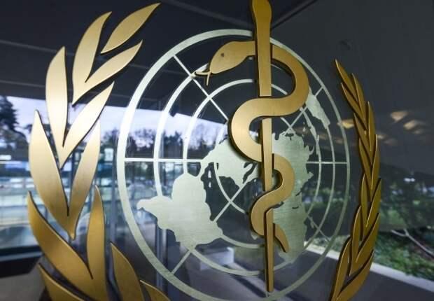 ВОЗ сообщила о «научном прорыве» в лечении COVID-19