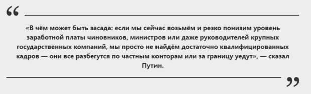 «Газпром» начал работать в убыток