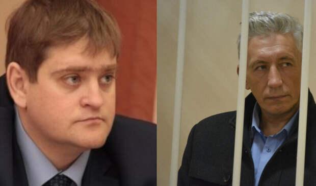 Суд Новотроицка отложил рассмотрение дела в отношении чиновников-взяточников