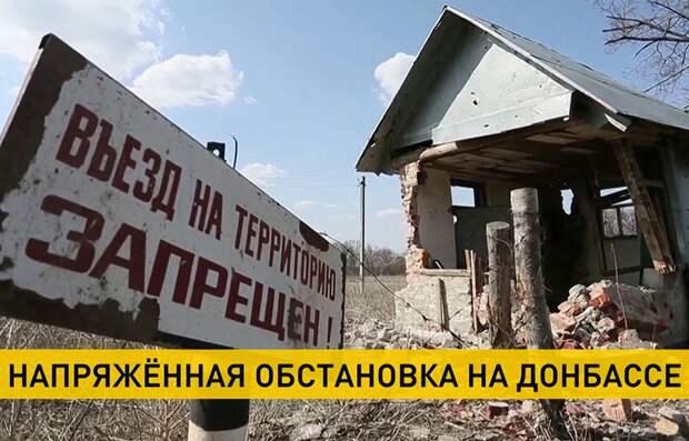 Если на Добнассе будет жесткое обострение, увидим доллар по 110, очередное падение доходов россиян
