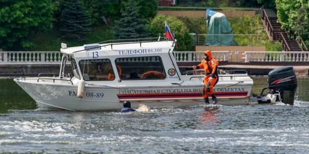 Собянин рассказал о поисково-спасательной службе на водных объектах