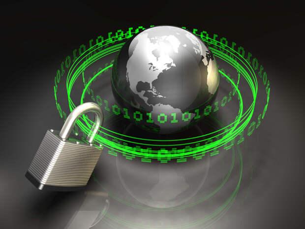 цифровая безопасность.jpg
