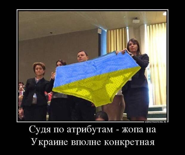 Зачем украинцы приходят на русские сайты?