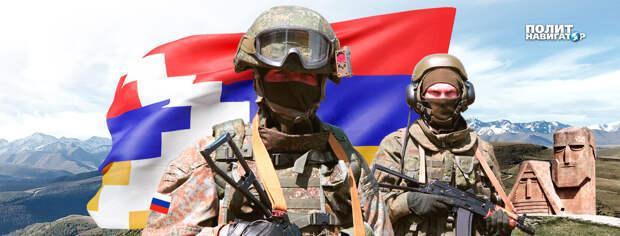 В Москве ответили на претензии о «предательстве Армении»