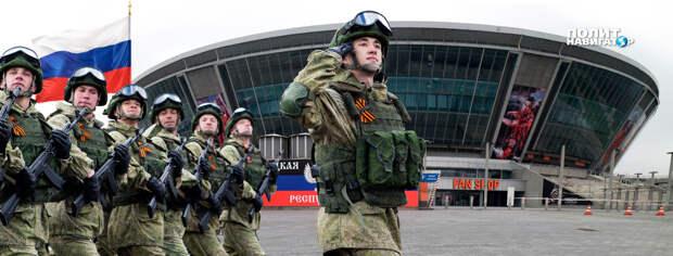 Экс-посол США: Шойгу войдёт на Донбасс легально, Байден превращается в старого маразматика