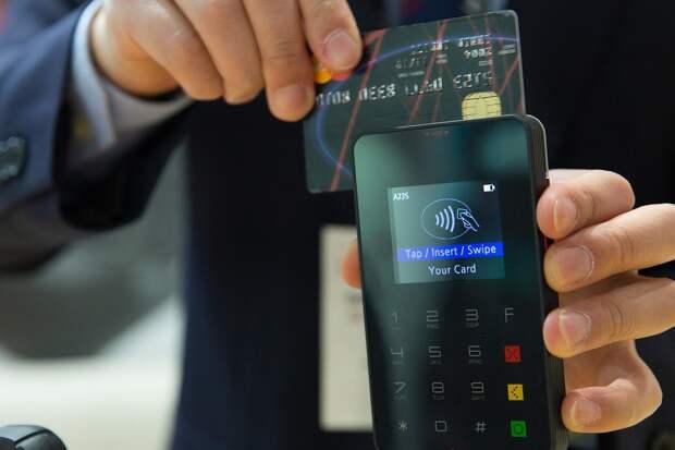 Эксперт рассказала о новом способе кражи денег с карт