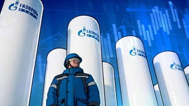 Запуск «Северного потока – 2» развенчает мифы о газовом шантаже ЕС со стороны РФ
